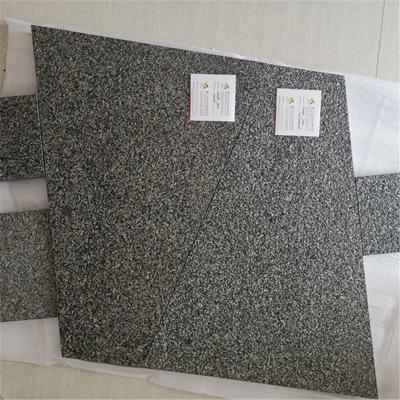 Outdoor Stone Block Tile