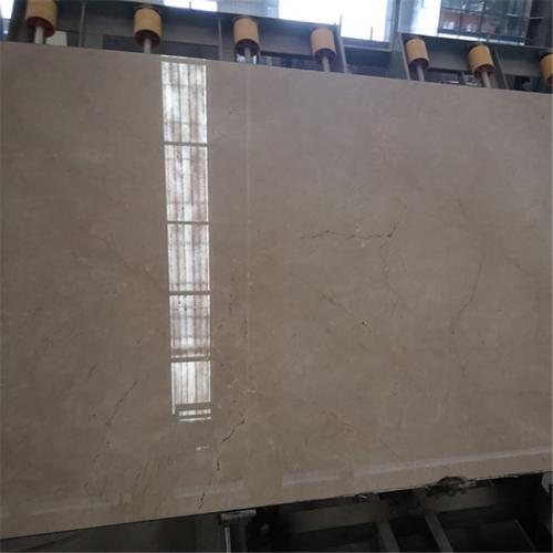 Cream Vanian Marble From Iran